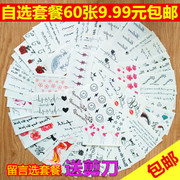 A 60 piece of tattoo lasting waterproof male and female personality English letters sexy tattoo stickers