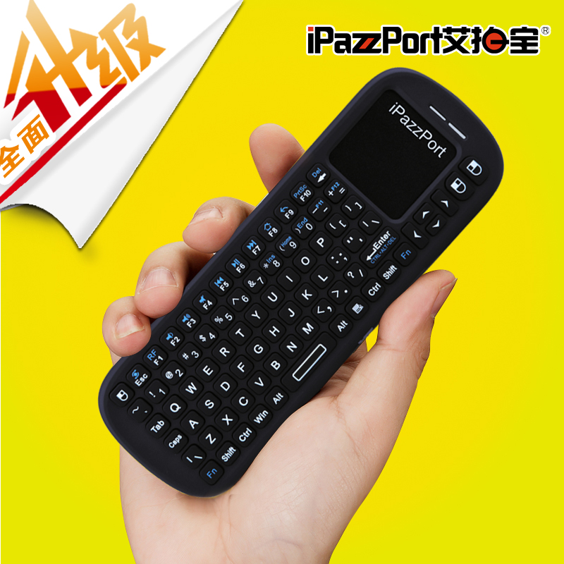 Mini Bluetooth Wireless Keyboard Mouse Set Air Mouse Touchpad Phone Tablet Apple Android Remote Control