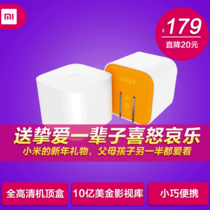 Xiaomi millet millet box mini home wireless networks cable TV set-top box player