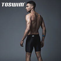 Toswim Swimming Pants Mens five-point dry professional swimsuit loose hot springs anti-embarrassing swimwear equipped with swimming trunks