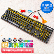 Black game X-Men mechanical keyboard green Axis axis Axis axis red black tea Steampunk retro round cap keyboard