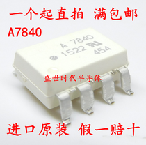 New imported original HCPL-7840 SMD SOP8 photoelectric Coupler A7840