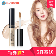 The SAEM get fresh silk slip Concealer stick stick to cover the black eye spots freckles scar lips part of India pox