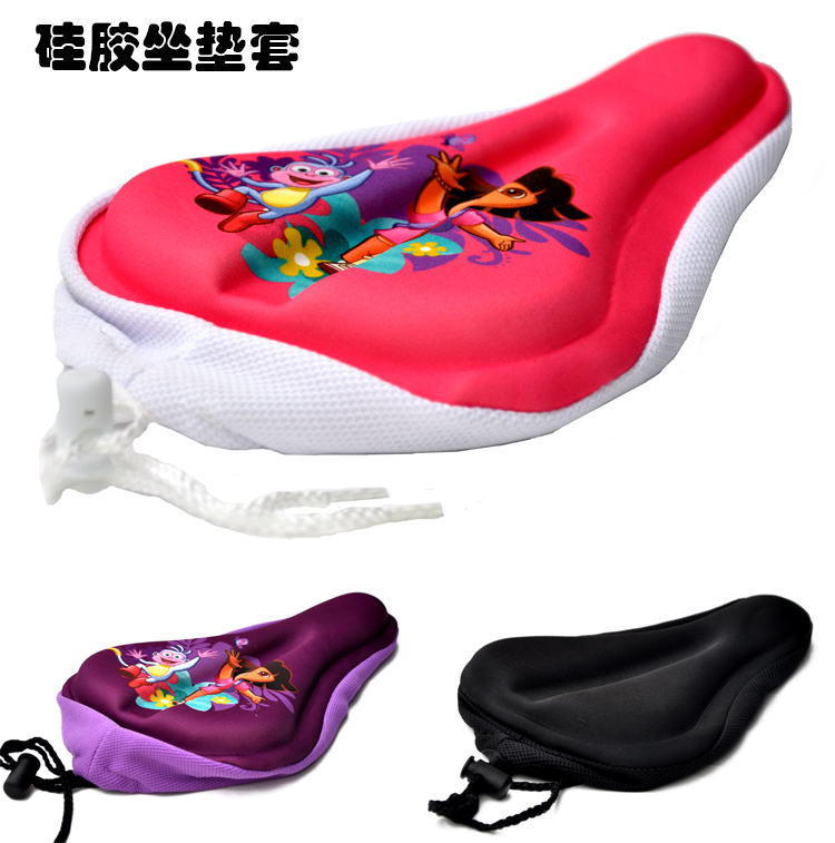Thickened Silica Gel Soft Seat Cover 16 Width 24 Length for Children's Bicycle Mountain Bike