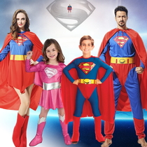 Halloween Children's Clothing Man Super Cloak Children's Cloak Super Hero costume Men's and Women's Cosmetic Ball Suit