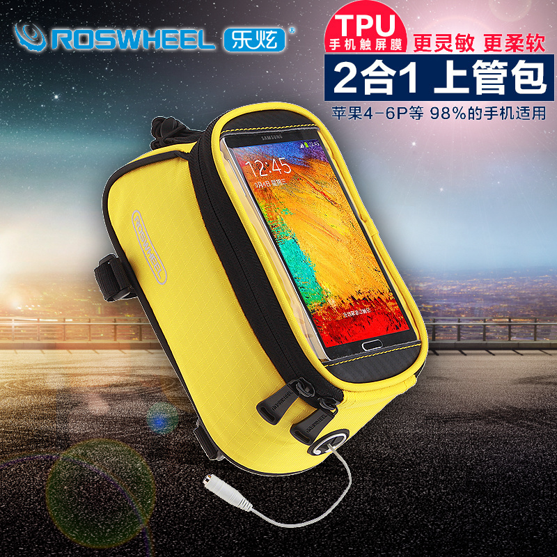 Le Xuan increase the mountain bike bicycle tube bag saddle bag can touch the increase mobile phone bag 12496