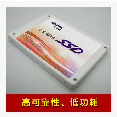 [The goods stop production and no stock]BIDISK/Kaimei Special 2.5 inch SATA3 60G SSD Solid State Drive One Machine Industrial PC