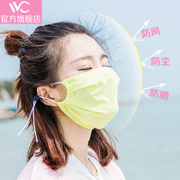 2017 summer new genuine VVC sunscreen mask female sunshade breathable dust UV thin section of outdoor riding