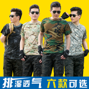Body of the Dragon 07 stamina training suit summer half sleeve T-shirt military training speed dry t-shirt t-shirt