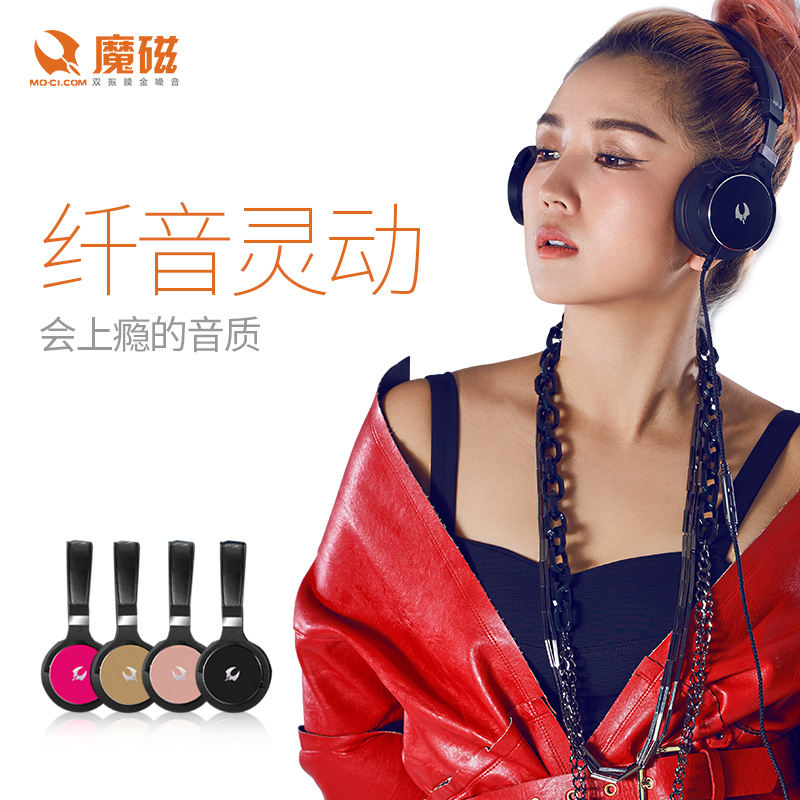 Magic magnetic M510 headset computer mobile phone HIFI game music headset call with line control voice headset