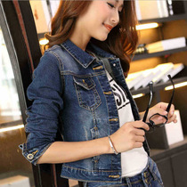 Real spring new Korean version for fall winter womens slim denim Jacket Women slim Joker cropped jeans fashion