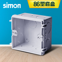 Simon Switch Socket 86 Installation Base Box/Dark Box Hidden Socket Panel Base Box Switch Panel 1 Installation