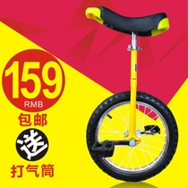 Childrens wheelbarrow adult professional competitive car genuine steel ring thickened tire single wheel bicycle fitness acrobatics