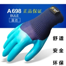 Xingyu a698a688a678 Excellent resistant embossing protective gloves high bullet comfortable wear-resistant anti-skid environmental protection