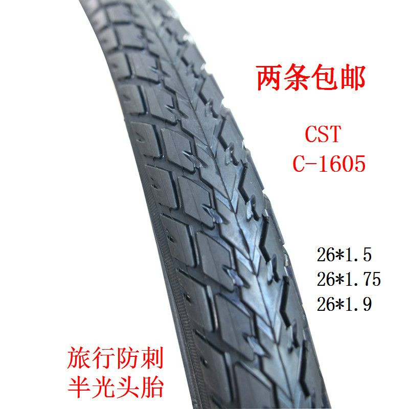 Zhengxin CST Cooparo 26x1.5/1.75 barbed mountain bike tire semi-smooth tire