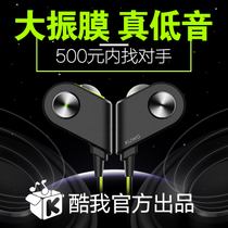 Cool K1 Bluetooth 4.1 Headset Wireless Music Earbud Ear Earbud Binaural Mobile Universal Sport Running