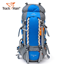 dfbbc725653f Trackman professional outdoor mountaineering bag shoulder bag travel  backpack travel backpack 60 10L large capacity