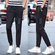 Two pieces of nine summer sports pants men thin loose casual slim feet long pants Haren.