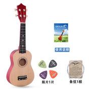 21 inch wooden ukulele beginners a small group purchase on behalf of folk guitar strings that send paddles to prepare