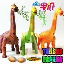 Altman electric dinosaur eggs dinosaur Tyrannosaurus Rex Triceratops toy model deformation egg of pterodactyl gift box