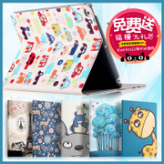 Apple iPad Air2 cover thin fall 1 tablet computer 5 package shell 6 leather 2017 new cartoon