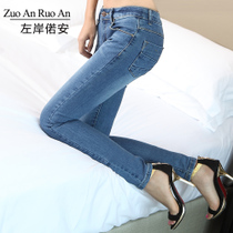 Click on the left bank 2017-new blue plus size stretch slim female hip skinny jeans spring feet pants