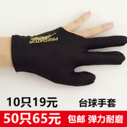 Antiperspirant accessories billiard Lycra three finger mitts and durable breathable billiard room yo yo