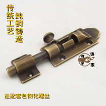 Kathomin installed Chinese plug antique pure brass latch wooden door assembly window latch Lock door buckle