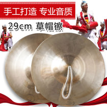 Xuan Crane musical instrument gongs and drums cymbals copper cymbals cymbals 29 cm straw hat cymbals instrument cymbals ring copper material