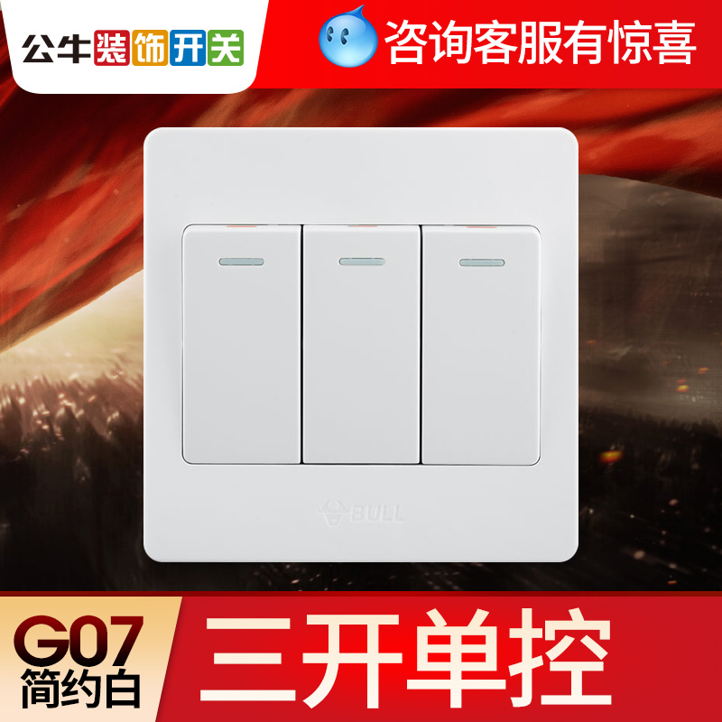 Bull Switch 86 Household Three-Open Single-Control Switch Three-Open Single-Connection Switch Wall Switch Hidden Socket Panel