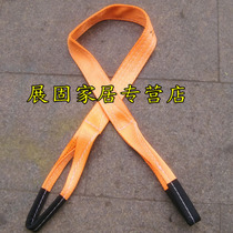 Flat Sling Double Ring sling lifting lifting Belt Polyester sling color Sling 2t4 meter with Invoice