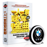Car CD-ROM 2017 popular songs into music songs compilation of selected sound-loss record discs