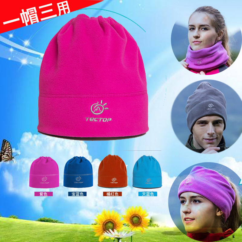 Outdoor collar autumn and winter warm and windproof dust caps multifunctional catch hood warm scarf scarf hood turban