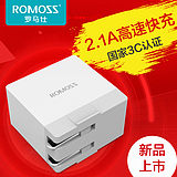 ROMOSS / Luoma Shi AC11 foldable 2.1A fast charge charger phone tablet universal
