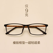 The new TR90 ultra light glasses frame female graining box glasses with myopia with glasses male tide
