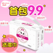 White and white diapers soft thin breathable diapers, comfortable and dry summer special newborn infant baby S/M/L/XL