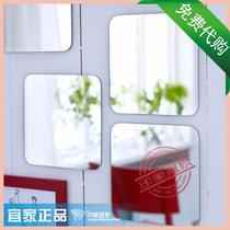 1.3P印象宜家IKEA 索尔丽 镜子4件装 方形 学生国内代购 宜家代购