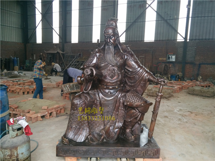 Cast copper Guangong read the spring and autumn bronze statue off the public relations yuwucai god Buddha statue town house feng shui copper device piece Taoguan statue