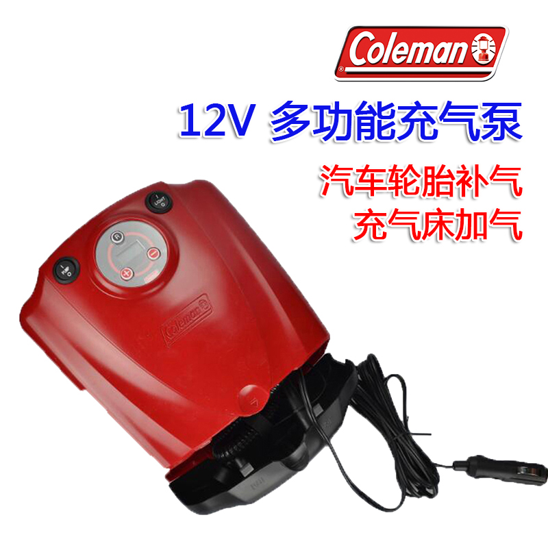 [The goods stop production and no stock]COLEMAN Kelemen 12V car inflatable pump camping inflatable bed inflatable boat pump pump