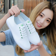 White shoe summer 2017 new all-match shoes casual shoes sneakers Korean student shoes shoes fall