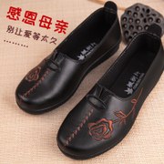 Mom in the elderly grandmother flat shoes embroidered shoes women folk style old old lady soft bottom shoes women