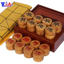 Huixin Bamboo Chess hollowed bamboo Box large bamboo chess leather chess disc Puzzle childrens game