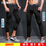 Sports tight trousers summer high elastic basketball running fitness pants compression seven points speed dry Leggings men