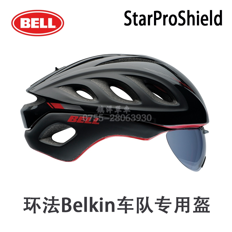 Bell Star Pro Shield Aerodynamic Riding Helmets for Breakthrough Highway in BELL, USA