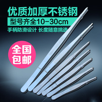 Stainless steel tweezers round head with toothed dressing tweezers thickened and hardened 12.5 14 16 18 20 25 30CM