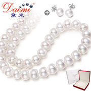 Demi Pearl 9-10mm strong light white fresh water pearl necklace to send mother mother mother's Day