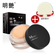 Mingyan foundation Concealer genuine moisturizing makeup 130 acne facial freckles cover acne scars tattoo