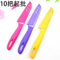 H1331 double star Fruit Knife 20 batches of fruit knife daily necessities Yiwu 2 Yuan department store