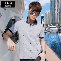 Mens v neck summer trend Korean lapel t shirt