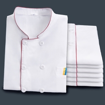Summer chef work clothes male short-sleeved chef clothes long-sleeved white rice shop canteen catering workers clothes after the summer kitchen